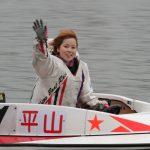 多摩川競艇 ボートレース多摩川 BOAT RACE多摩川 Part33